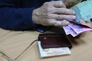 Рост украинских пенсий составит до 40% - Розенко