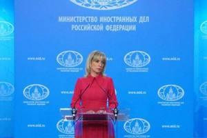 Россия отомстила Словакии за высылку своего шпиона