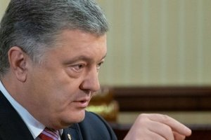 """Порошенко заявил об удачных переговорах в ЕС: """"Уверен, что санкции против России продлят"""""""