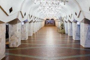 В метро Харькова пройдут учения на случай бомбардировок