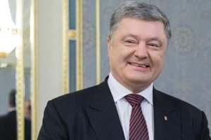 Порошенко назвал три самых больших страха России