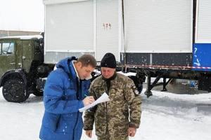 Военным отдали два демонтированных киевских МАФа