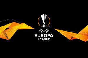 Расписание и результаты последнего тура группового этапа Лиги Европы