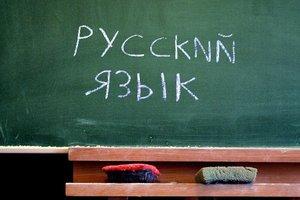 В Харьковской области русский язык лишили статуса регионального