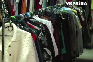 В Чернигове откроют бесплатный магазин одежды
