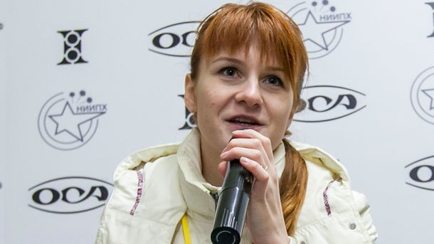 Арестованная вСША Мария Бутина согласна признать свою вину