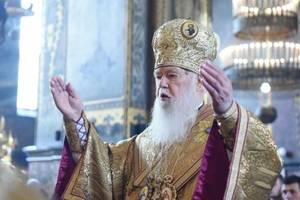 Филарет. Фото: facebook.com/PatriarchPhilaret