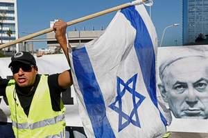 Протесты в Израиле. Фото: AFP