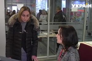 Заплати налоги - получишь субсидию: винницкая журналистка попала в неприятную ситуацию