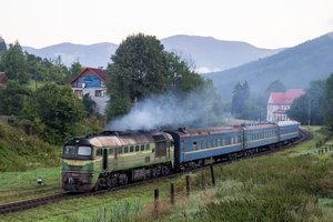 Украина отменяет поезда в Россию: предложение уже в Кабмине