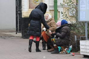 Где проходит черта бедности и сколько украинцев живут за ней