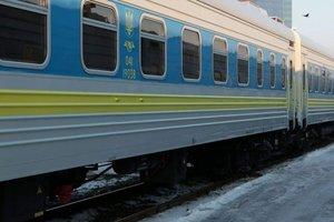 В Украине запустили поезд Запорожье - Днепр - Ужгород