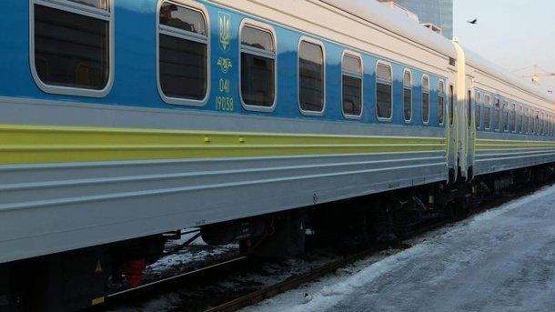 Расписание на автобус из запорожья в москву