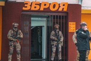 В Киеве наркоман пытался ограбить оружейный магазин