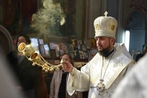 Глава Поместной церкви Епифаний сделал первое заявление