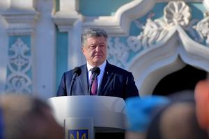 Будущее Украины, духовная независимость от России и Томос: о чем говорил Порошенко на Соборе