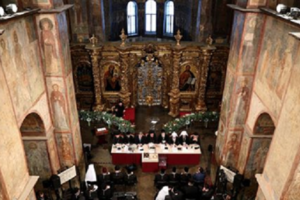 Объединительный собор завершился: Вселенский Патриарх пригласил Епифания для вручения томоса