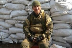 Предатель, топтавший флаг Украины: в ВСУ показали фото уничтоженного боевика