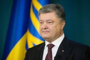 Пресс-конференция президента Петра Порошенко: онлайн трансляция