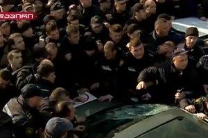 В Грузии произошли стычки между участниками акции протеста и полицией