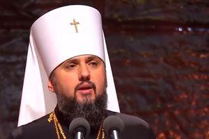 Епифаний поблагодарил Порошенко за решительность в объединении Украинской церкви