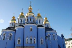 Митрополит Епифаний назвал кафедральный собор Православной церкви Украины