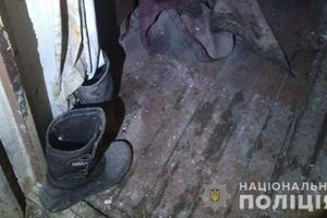 В Донецкой области двое мужчин навеселе пострадали от взрыва гранаты