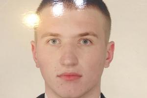 На границе с Молдовой во время службы пропал вооруженный пограничник