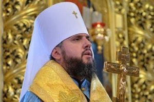 Митрополит Епифаний проводит первое богослужение в Киеве