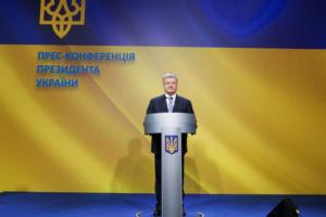 Порошенко требует от Рады уже в феврале закрепить в Конституции курс на ЕС и НАТО
