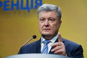 Евросоюз не отойдет от пути поддержки Украины и усиления санкций против России - Порошенко