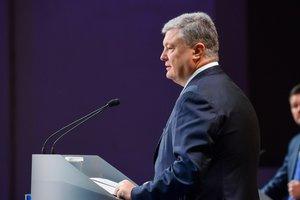 Пресс-конференция Порошенко: президент сделал ряд важных заявлений