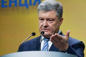 Порошенко поделился планами на выборы-2019