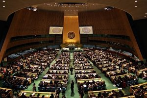 Генассамблея ООН. Фото: архив
