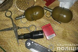 В Запорожье копы изъяли гранаты, патроны и наркотики: опубликованы фото