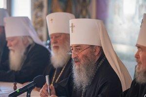 В УПЦ МП сделали заявление по созданию единой Украинской православной церкви
