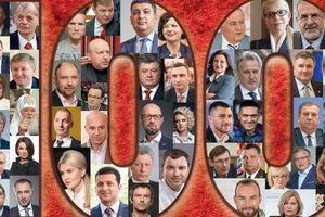 """Журнал """"Фокус"""" опубликовал рейтинг самых влиятельных украинцев"""