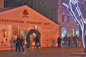 Добрые дела: в Одессе каждый может стать Сантой и порадовать подарками детвору из интернатов