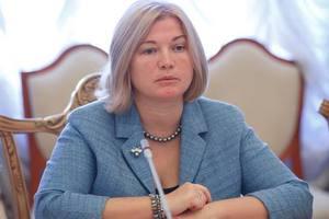 Правительство начало выплаты семьям узников Кремля - Геращенко