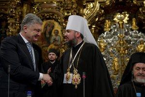 Епифаний поблагодарил Порошенко за Томос для Украины