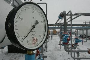 """В Украине """"тают"""" запасы газа: хватит ли голубого топлива на зиму"""