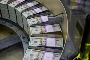 Помощь не для гривни: как транш МВФ повлияет на курс доллара
