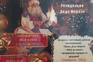 Самый прибыльный бизнес в оккупированном Луганске