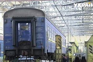 """""""Укрзализныця"""" обновила рекордные 100 пассажирских вагонов"""
