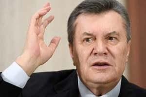 "Швейцария продлила ""заморозку"" счетов Януковича"