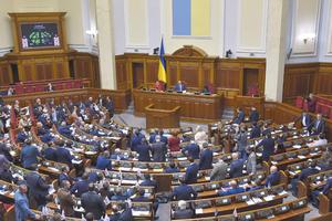 Верховная Рада не приняла антирейдерский закон