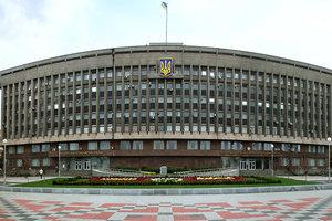 В Запорожье приняли областной бюджет-2019