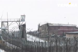 В Херсоне осужденный за разбой сбежал из колонии