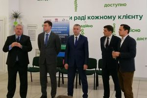 В Украине появился онлайн-кабинет водителя