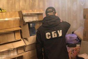 В Одесской области СБУ блокировала контрабанду сигарет